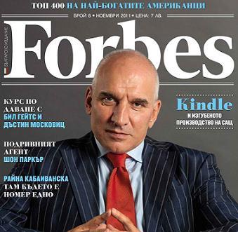 Forbes_levonhamparcumyan