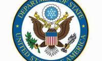 Посолство_САЩ