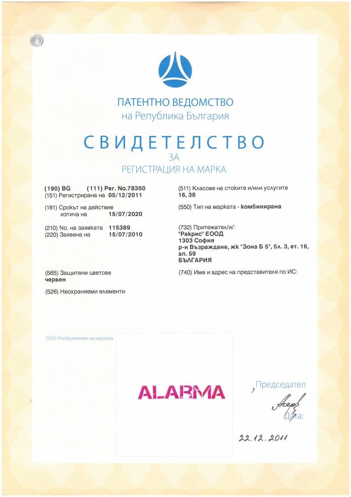SKMBT_C364e15011212120_0001